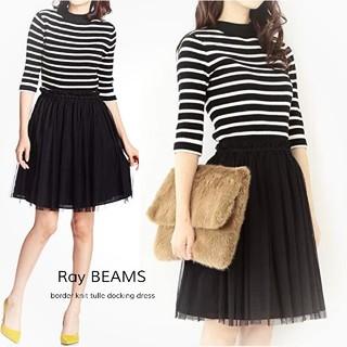 レイビームス(Ray BEAMS)のRayBEAMS*レイビームス【美品】ボーダーニットチュールワンピース(ひざ丈ワンピース)