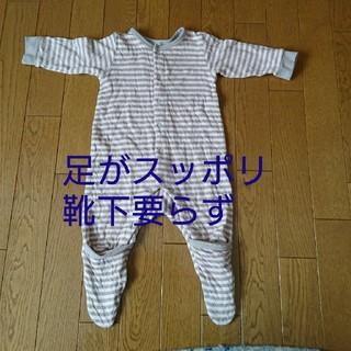 コンビミニ(Combi mini)のCombi mini ピンク カバーオール 足先まであったか 60~70cm(カバーオール)