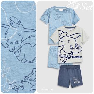 NEXT - NEXT☆ブルー・ダンボショートパジャマ2着セット
