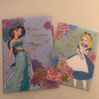 ディズニー(Disney)のジャスミン5段ファイル&アリス下敷 2点セット(ファイル/バインダー)