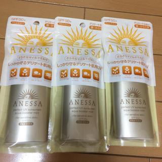 アネッサ(ANESSA)のアネッサ 3本セット(日焼け止め/サンオイル)