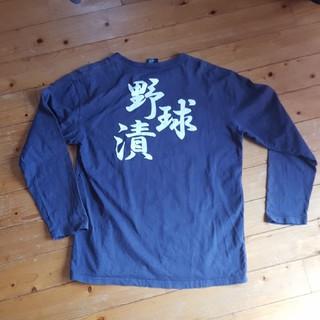 ニッセン(ニッセン)の野球漬 週刊ベースボール Tシャツ(Tシャツ/カットソー)