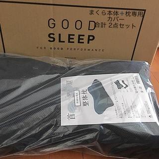 新品『RAKUNA』整体枕 首と肩のコリにラクな枕(枕)