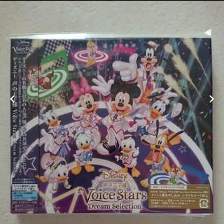 ディズニー(Disney)の声の王子様(アニメ)