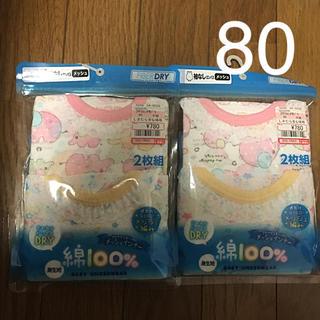 しまむら - 【新品】しまむら 肌着 ロンパース 80