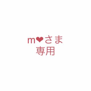 Disney - ★新品未使用★ 香港ディズニーランド ダッフィー コップ カップ