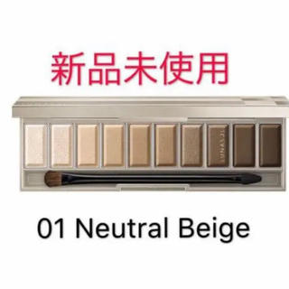 LUNASOL - ルナソル  ザ  ベージュアイズ  01 natural beige