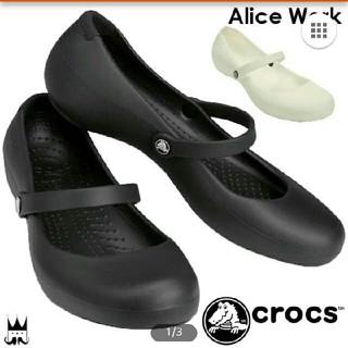 crocs - crocs アリスウォーク バレエシューズ