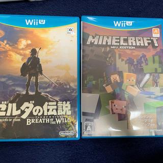 ウィーユー(Wii U)のゼルダ、マイクラ、WIIUソフト(家庭用ゲームソフト)