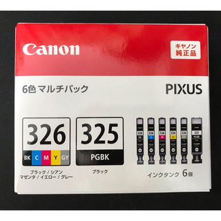 キヤノン(Canon)の【純正品】Canon BCI-326 325(6色マルチパック)+2色 送料込み(PC周辺機器)