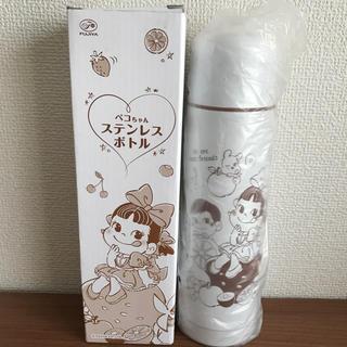 フジヤ(不二家)のペコちゃん ステンレスボトル 水筒 非売品(水筒)
