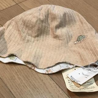 キムラタン(キムラタン)の新品★リバーシブルハット(帽子)