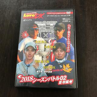 陸王 DVD 2018 シーズンバトル02 夏秋編 中古美品(その他)