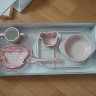 ルクルーゼ(LE CREUSET)のル・クルーゼベビー ピンク(離乳食器セット)