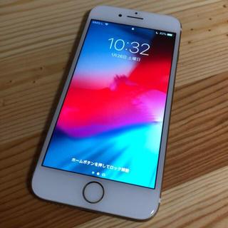 Apple - Apple iPhone7 32GB ゴールド SIMロック解除済み品
