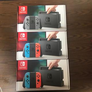 ニンテンドースイッチ(Nintendo Switch)の任天堂スイッチ 本体3台セット 未開封品 納品書お付けします(家庭用ゲーム本体)