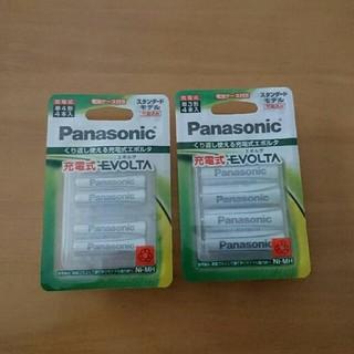 Panasonic - パナソニック 充電式 エボルタ 充電池 単3 単4