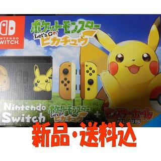 ニンテンドースイッチ(Nintendo Switch)の【新品】nintendo switch ポケットモンスター ピカチュウセット(家庭用ゲーム本体)
