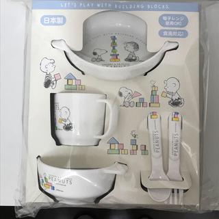 スヌーピー(SNOOPY)の新品未開封 スヌーピー ベビー食器セット(離乳食器セット)