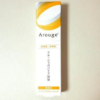 アルージェ 保湿美容液 30g