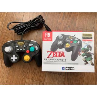 ニンテンドースイッチ(Nintendo Switch)のホリ クラシックコントローラー for Nintendo Switch ゼルダ(家庭用ゲーム本体)