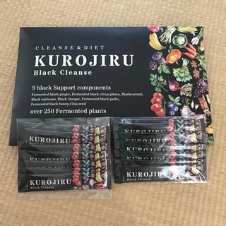 ファビウス(FABIUS)の黒汁 KUROJIRU クロジル  44包(その他)