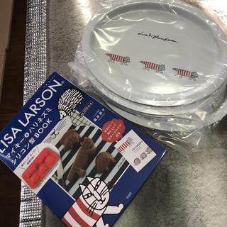 リサラーソン(Lisa Larson)のリサラーソン  プレート 皿 5枚とシリコン型ボックス (プレート/茶碗)