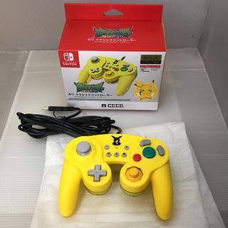 ニンテンドースイッチ(Nintendo Switch)のホリ クラシックコントローラー ピカチュウ(家庭用ゲーム本体)