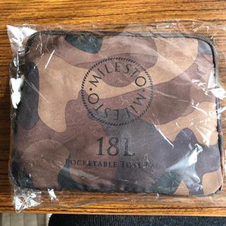 MILESTO UTILITY ポケッタブルトートバッグ 18L(トラベルバッグ/スーツケース)