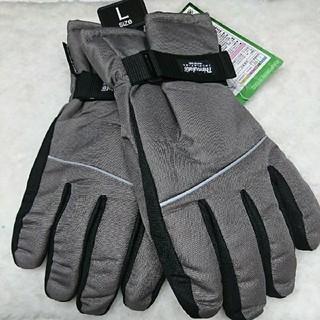 キャプテンスタッグ(CAPTAIN STAG)の新品  キャプテンスタッグ  防寒グローブ  Lサイズ(手袋)