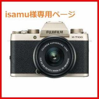 フジフイルム(富士フイルム)の特価♪✨新品✨FUJIFILM X-T100 レンズキット✨シャンパンゴールド✨(ミラーレス一眼)