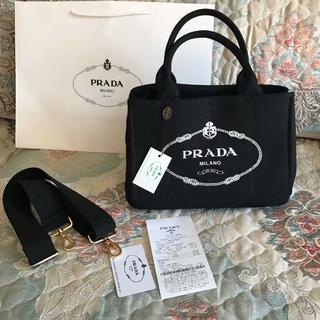 PRADA - プラダ prada カナパ 2way ショルダーバック
