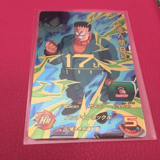 ドラゴンボール - ドラゴンボールヒーローズ  人造人間8号