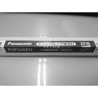 パナソニック(Panasonic)のパナソニック FHF24SEN 24形 スリムパルック ナチュラル色(天井照明)