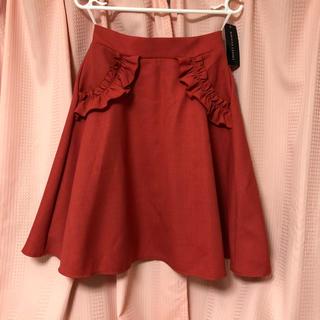 シマムラ(しまむら)のしまむら ミラクルクローゼット フリルポケット スカート 新品タグ付き レア(ひざ丈スカート)