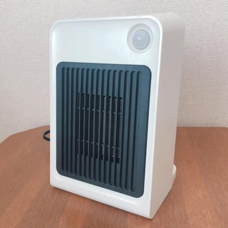 人感センサー付 ミニセラミックヒーター(電気ヒーター)