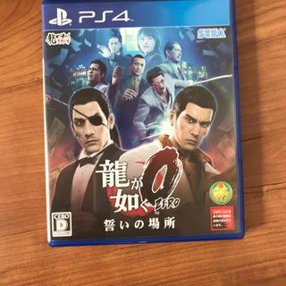 龍が如く 0 PS4