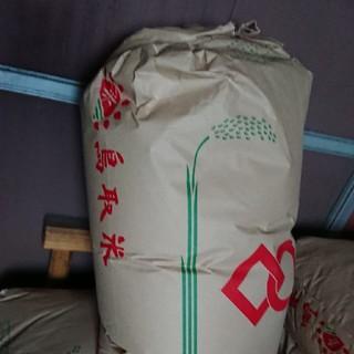 米(玄米、24キロ)30年鳥取産コシヒカリ
