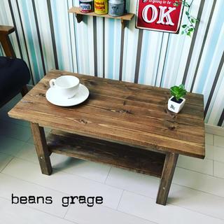 ローテーブル 棚付き アンティーク調 無垢材 センターテーブル コーヒーテーブル