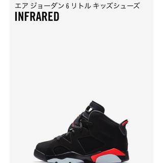 NIKE - Air Jordan 6 infrared リトルキッズ 18cm