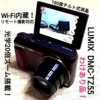 Panasonic - Wi-Fi内蔵 チルト液晶&光学20倍ズーム搭載❗LUMIX DMC-TZ55
