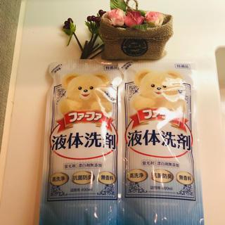 ファーファー(fur fur)の新品 液体洗剤ファーファ 詰替用2個(洗剤/柔軟剤)