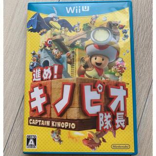 ウィーユー(Wii U)の【WiiU】中古 キノピオ隊長(家庭用ゲームソフト)