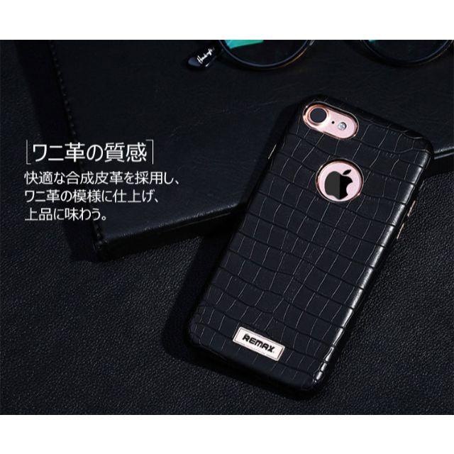 iphone x カバー ケース 、 iPhone7 Plus ケース (ブラック)の通販 by ハヤシ's shop|ラクマ