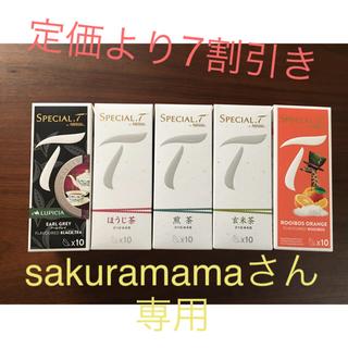 Nestle - ネスレ スペシャル.T  5箱 キットカット付