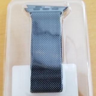 アップルウォッチ(Apple Watch)の【新品】BRG Apple Watch ミラネーゼループ スペースグレー(金属ベルト)