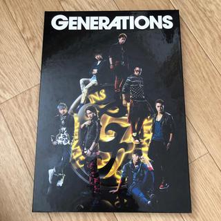 ジェネレーションズ(GENERATIONS)の1st Album GENERATIONS(その他)