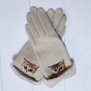 ポール&ジョーシスター(PAUL & JOE SISTER)のポール&ジョー シスター 手袋(手袋)