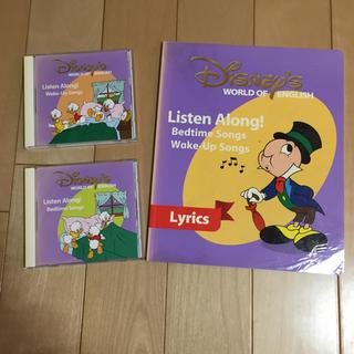 ディズニー(Disney)のDWE ワールドファミリー ディズニー英語システム(知育玩具)