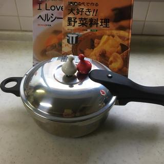 アサヒケイキンゾク(アサヒ軽金属)のアサヒ軽金属 ゼロ活力鍋 3リットル(調理道具/製菓道具)